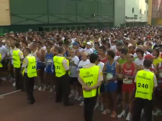 Atletismo :: 1ª Corrida Sporting 2011